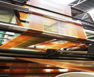 Производство полимерных пленок и гибкой упаковки с печатью.