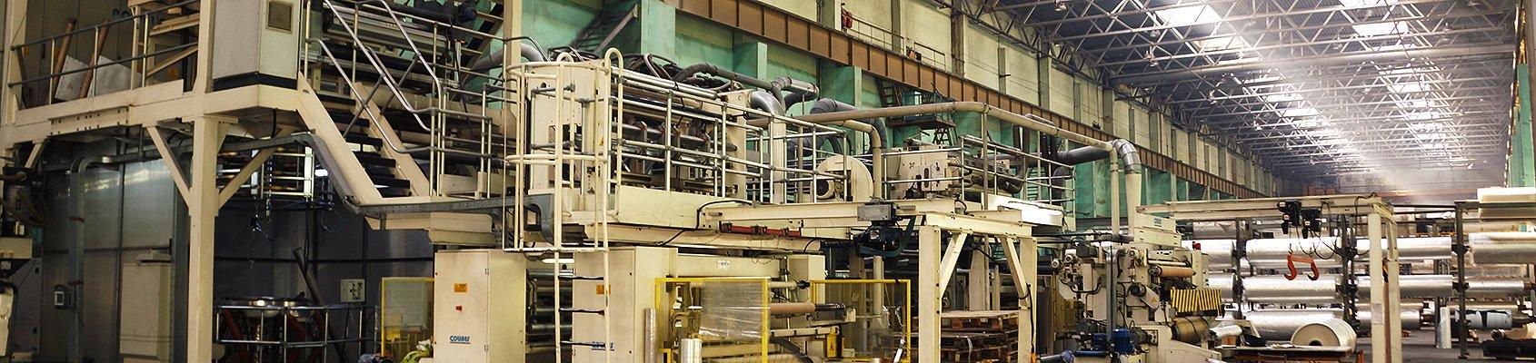 Производство упаковки из полимерных материалов